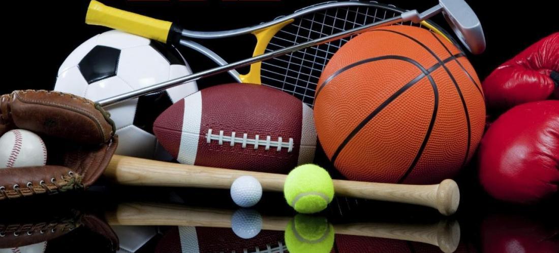 фото спортивного инвентаря