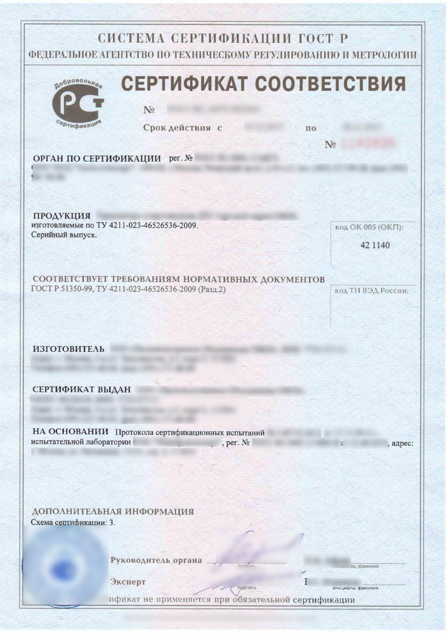 сертификат на вентиляторы